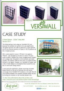 thumbnail of Dot-Pot Case Study – VersiWall GM – Ji Hotel Xiamen January 2015