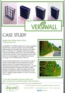 thumbnail of Dot-Pot Case Study – VersiWall GM – Nanjing South Railway Station