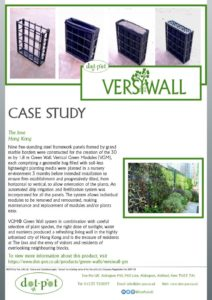 thumbnail of Dot-Pot Case Study – VersiWall GM – The Java Hong Kong